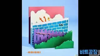 IU(아이유) - BBIBBI(삐삐) 비트공장 리믹스 remix
