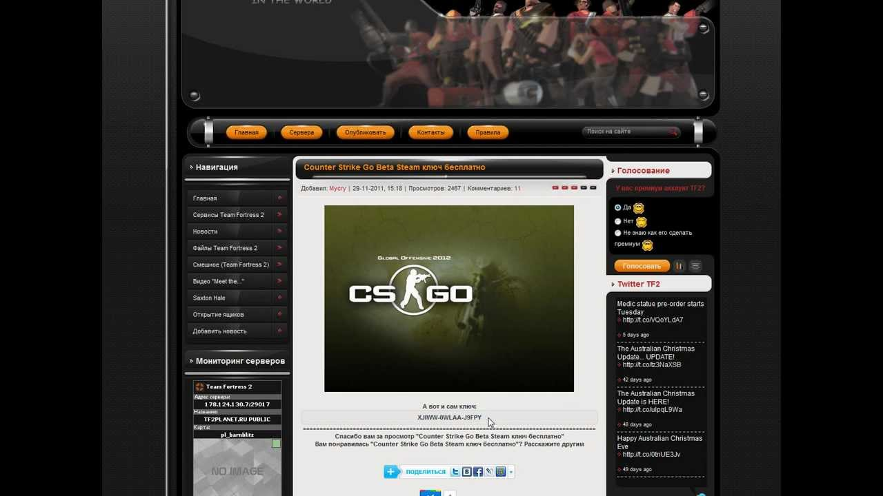 Free cs go steam key 2014 csgo new case