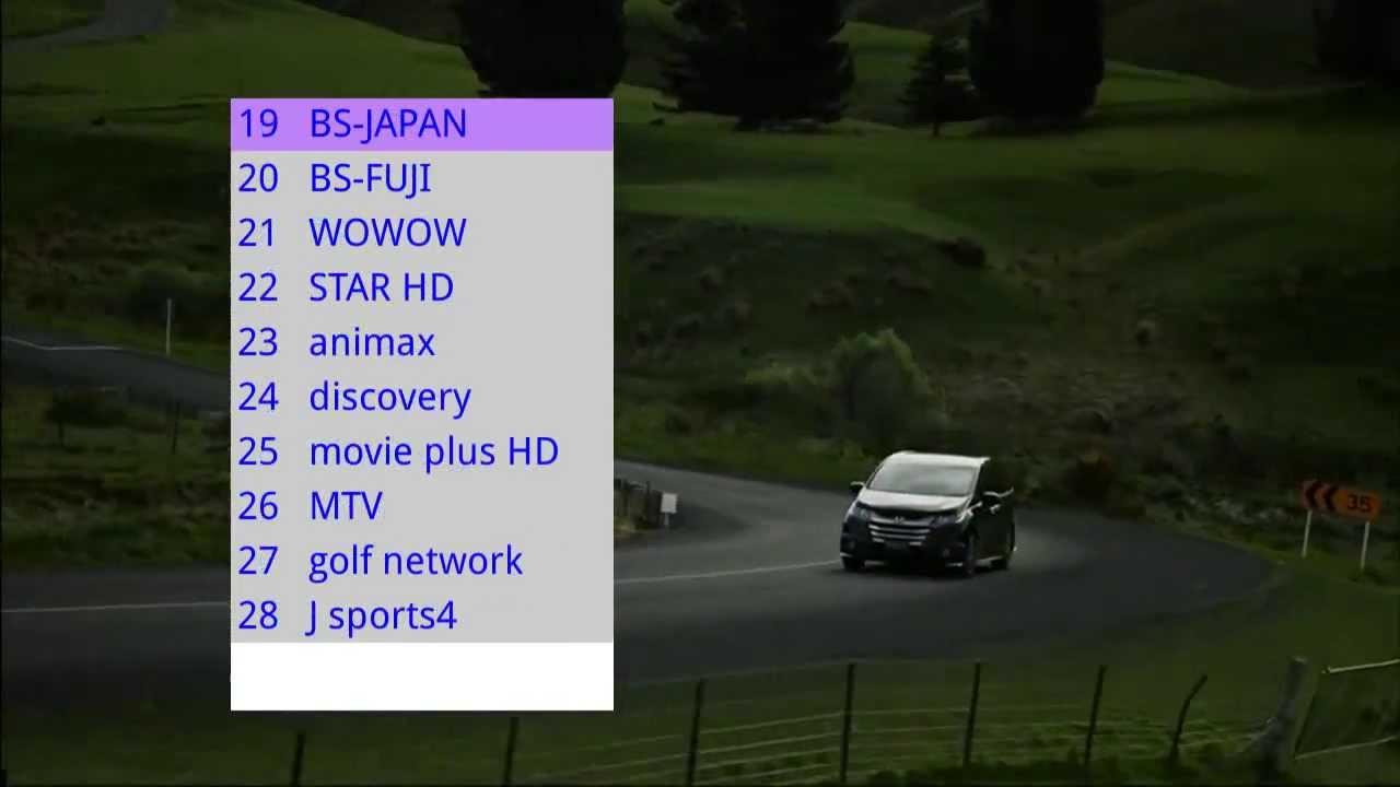 Japanese IPTV,Watch Japanese TV channels in  Brazil,Chile,USA,Thailand,Singapore,Australia