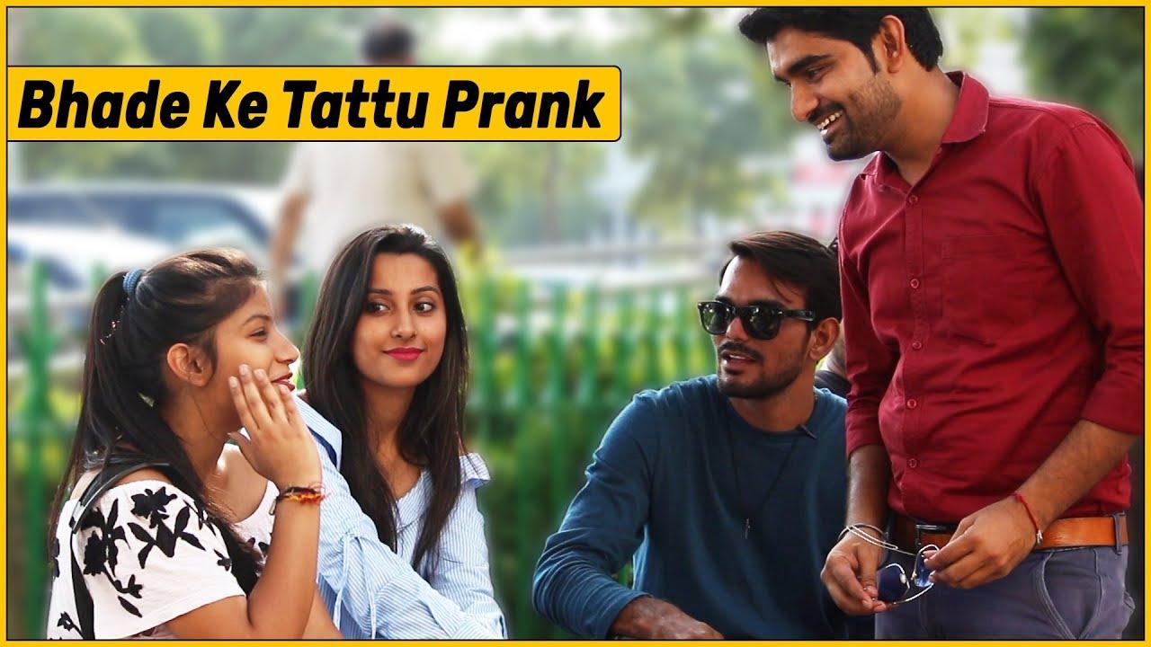 Bhade Ke Tattu Prank - Boyfriend on Rent - Ft. Bhasad News | The HunGama Films