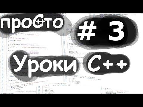 Динамическое программирование в html