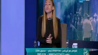 ريهام سعيد: القوات المسلحة تدخلت لعلاج فتاة وزنها 300 كيلو.. فيديو