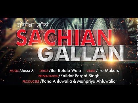 SACHIAN GALLAN   JD SINGH   DESI BEATS RECORDS   NEW PUNJABI SONGS 2016