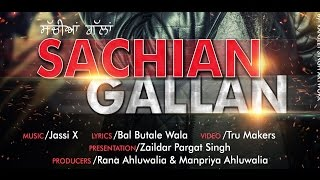 SACHIAN GALLAN | JD SINGH | DESI BEATS RECORDS | NEW PUNJABI SONGS 2016