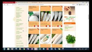 видео Покупка семян в интернет-магазинах