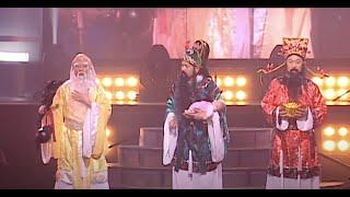 VÂN SƠN Đón Xuân Cùng Danh Hài 2020 | Vân Sơn - Bảo Liêm - Hoài Linh - Quang Minh - Hồng Đào