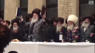 Bobover Rebbe Dancing With Gemaras Shushan Purim 5777