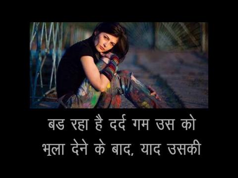 HINDI Shayari Image Hd