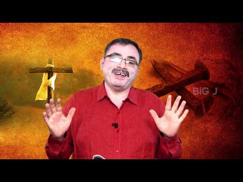 BiG J TV | Word Of Salvation Msg By: Ps. Paul Praveen