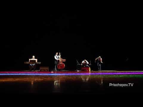 Libertango, Tango En Vivo orq , Milonguero Nights in Moscow 2018