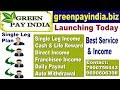Green Pay India Single Leg Business Plan, New Mlm Plan 2019, MLM Companies Launch Today, Mlm Review