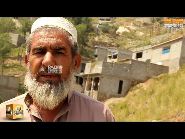سمبٹ تحصیل مٹہ ضلع سوات کے ایک بڑا گاؤں جو مختلف مسائیل کا شکار ہے۔۔