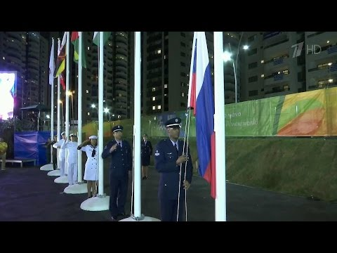 В Рио поднят российский флаг, готовится к открытию Российский дом болельщиков.