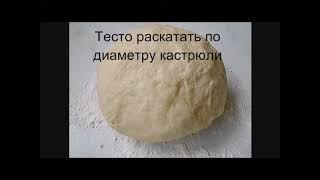 откидной рис для плова. Азербайджанская кухня