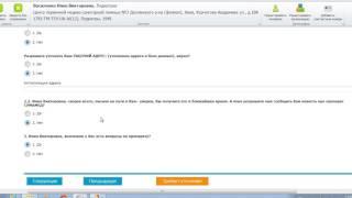 [CR] Урок 5 - Звонки и анкетирование