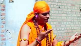 Punjabi Tele Film | Kissa Pooran Bhagat Te Rani Sundran | Pooran Chand Yamla | TMC