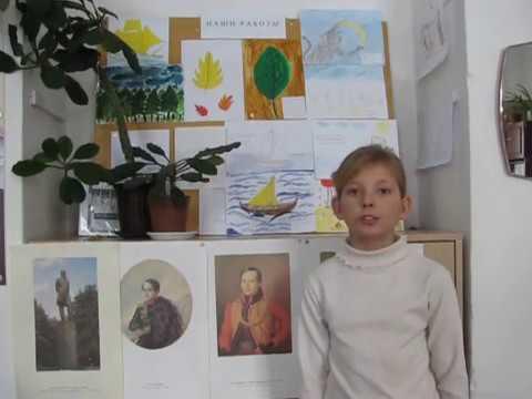 Изображение предпросмотра прочтения – ВикторияВоронина читает произведение «Тучи» М.Ю.Лермонтова