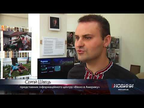 Телеканал Ексклюзив: Життя після поранення...