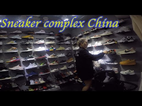 Shopping complex full of knockoff sneakers in Guangzhou Chin