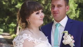 Сергей и Яна / свадебный клип