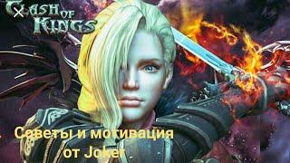 Моё чудо альянса, мои герои на постах мои % на сегодняшний день))