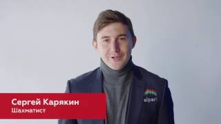 Добро пожаловать на ЯМЭФ! Сергей Карякин