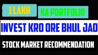 1 lakh ka portfolio invest kro ore bhul jao, stock market recommendation, stock market updates,