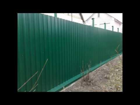 Сделать забор из профнастила своими руками