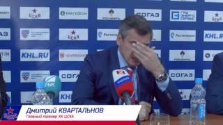 ЦСКА-Спартак Пресс-конференция. 27.08.15