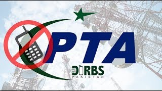 How to check your device's With PTA Device Verification System - DIRBS