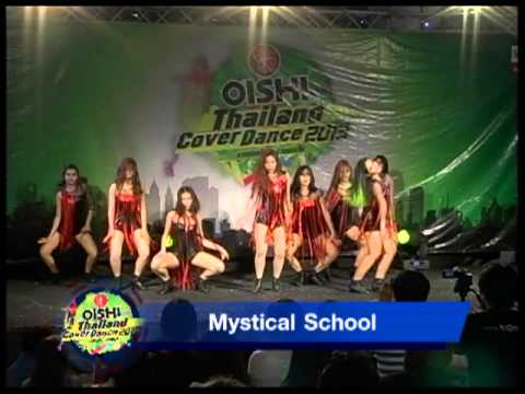 Oishi Cover Dance 2013_48 : Mystical School