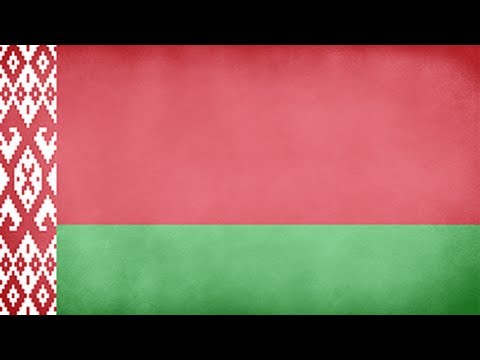 Belarus National Anthem (Instrumental)