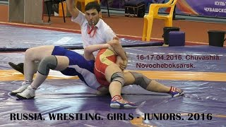 WRESTLING.  The best moments. GIRLS - JUNIORS.  RUSSIA. 2016.