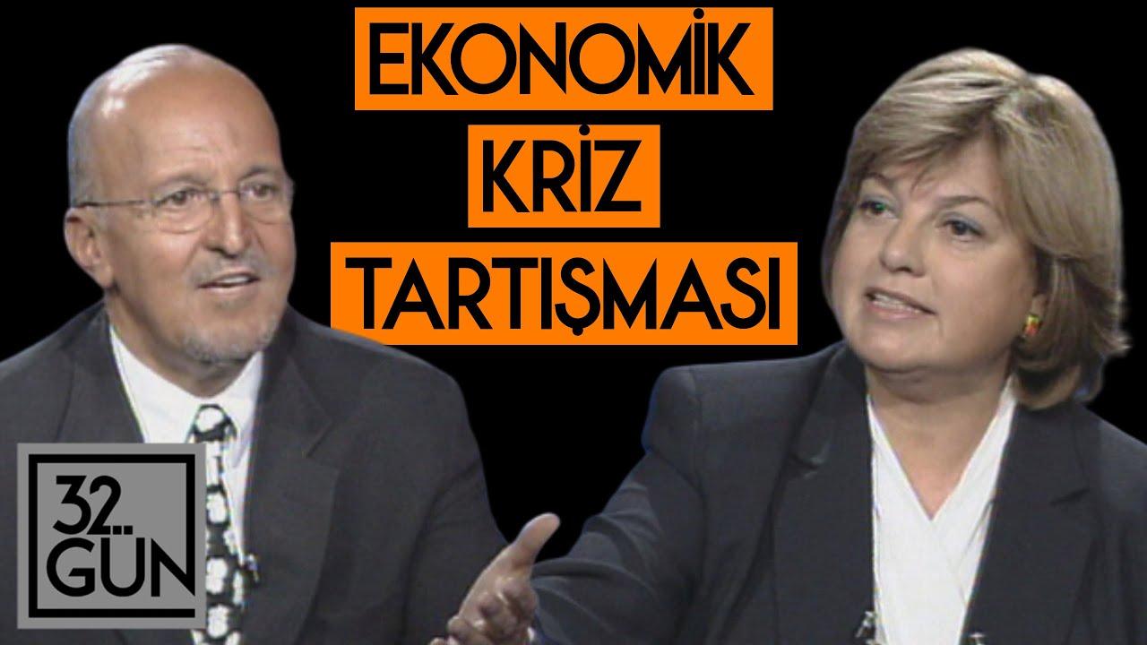 Birand ve Çiller Arasında Ekonomi Tartışması | 2001| 32. Gün Arşivi - YouTube