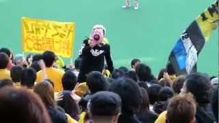 2012.12.01 J1第34節 FC東京 6 - 2 ベガルタ仙台@味スタ 本日発表され...