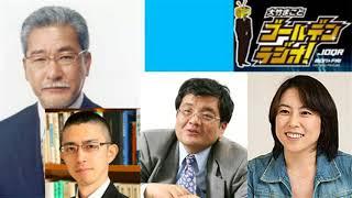 経済アナリストの森永卓郎さんが、憲法改正につき憲法学者の木村草太さ...