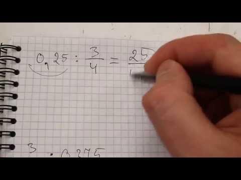 Как делить обыкновенные дроби на десятичную дробь