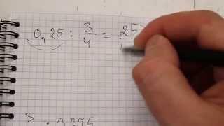 Деление обычных и десятичных дробей