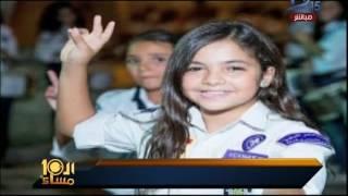 العاشرة مساء| بعد وفاتها فى حادث الكنيسة البطرسية صور الطفلة ماجى مؤمن تفجر بركان الغضب