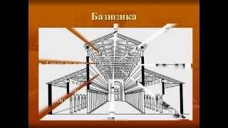 Архитектурный облик Древней Руси IX XII века