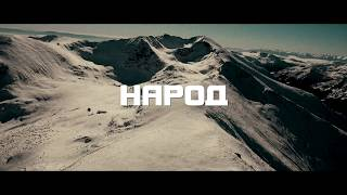 DJ 89 - НАРОД | NAROD (Official 4K Video) [BALKAN TRAP]