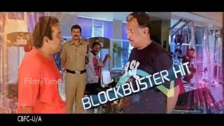 Baadshah comedy scenes - ntr, kajal, brahmanandam, nassar, m s narayana