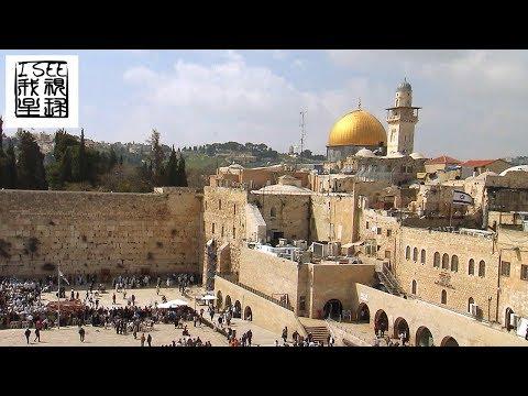 圣城耶路撒冷,基督犹太穆斯林信徒都说它属于自己