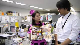 7月3日発売のシングル「新しい私になれ!/ヤッタルチャン」のプロモー...