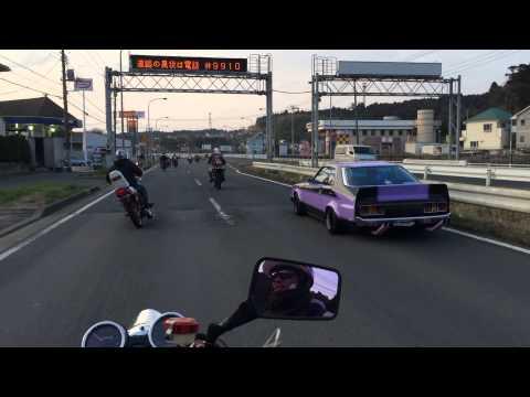 千葉八千代旧車会  Japanese motorcycle gang's