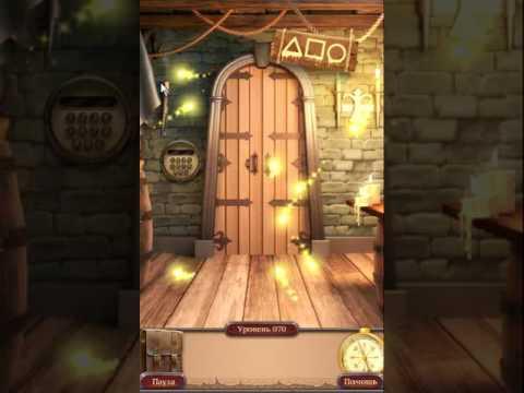 Как пройти 100 дверей 70 уровень