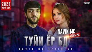 Navik MC - Туйи ёр бд (Клипхои Точики 2020)