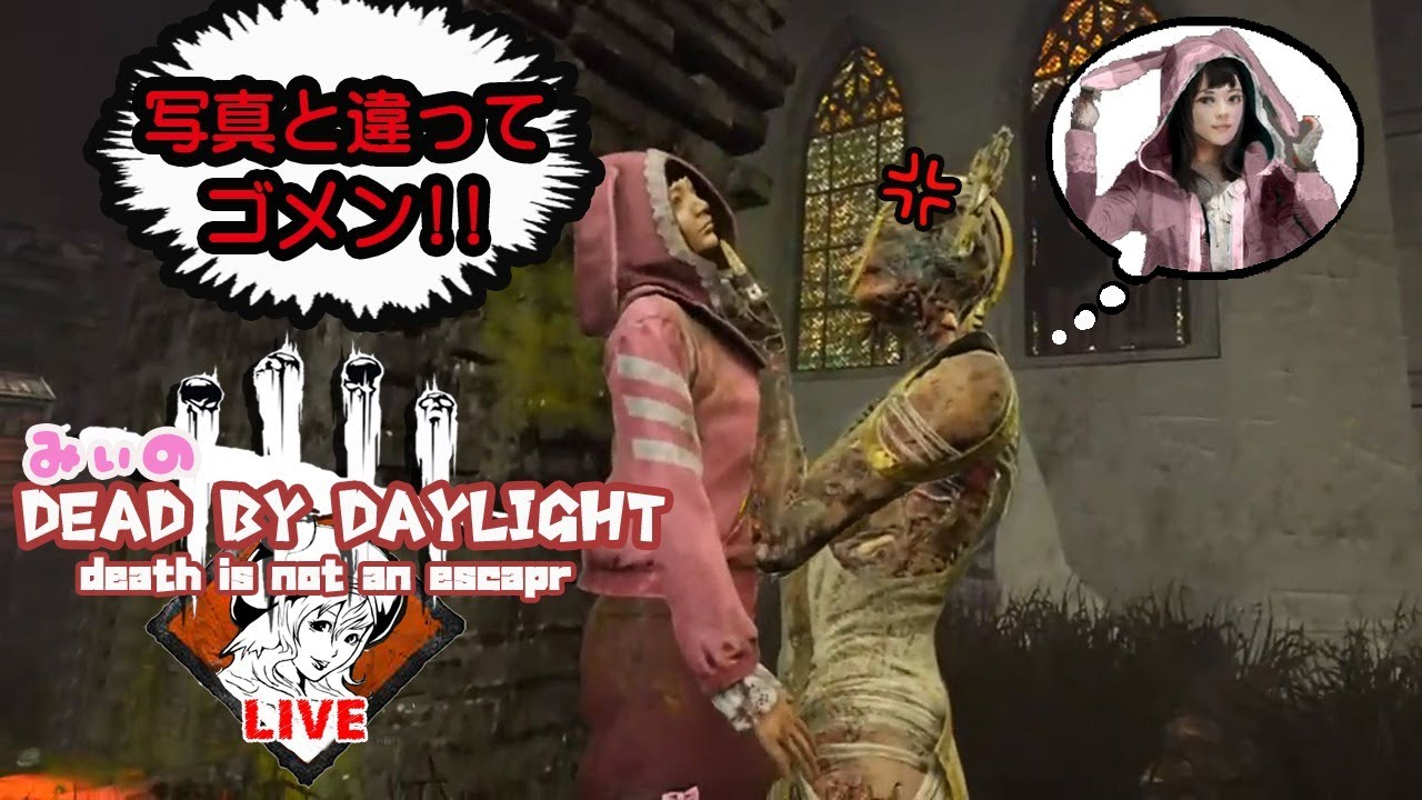 【Dead by Daylight】アップデートきたよ!【PC版】