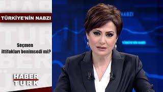Türkiye'nin Nabzı - 18 Şubat 2019 (Seçmen ittifakları benimsedi mi?)