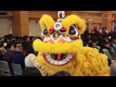 Lion Dance - HKBUAS Chinese Cultural Day 2018